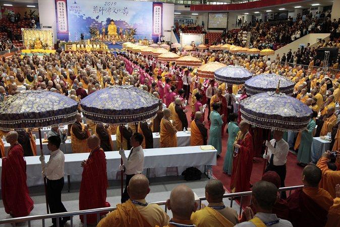 藥師佛文化節法會莊嚴隆重。  新北市慈法禪寺/提供