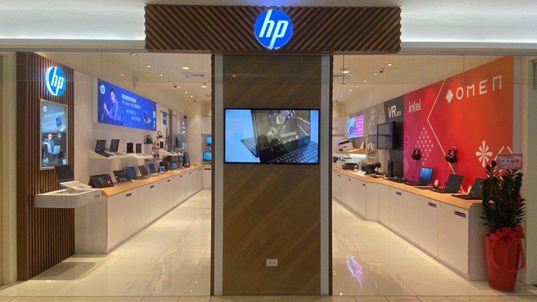 HP 品牌體驗店三創門市展售全線產品,打造最佳全新O2O銷售模式。HP/提供