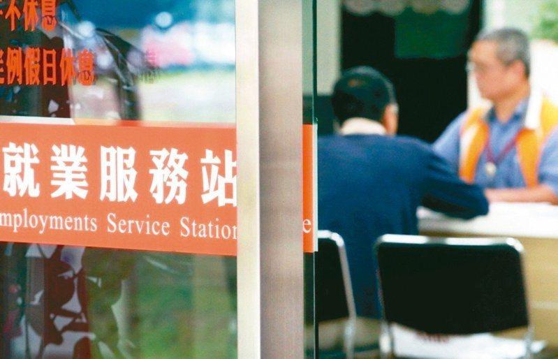 主計總處今天公布2月失業率較上月微增0.04個百分點,升至3.70%。 聯合報系資料照片