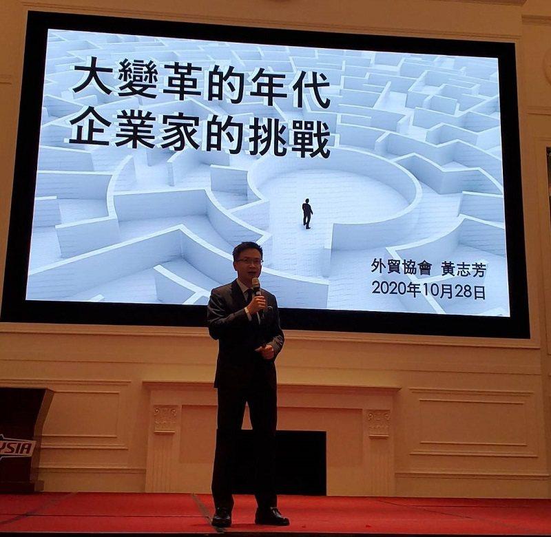 外貿協會董事長黃志芳帶領團隊分享交流。 潭雅神工業廠商協進會/提供