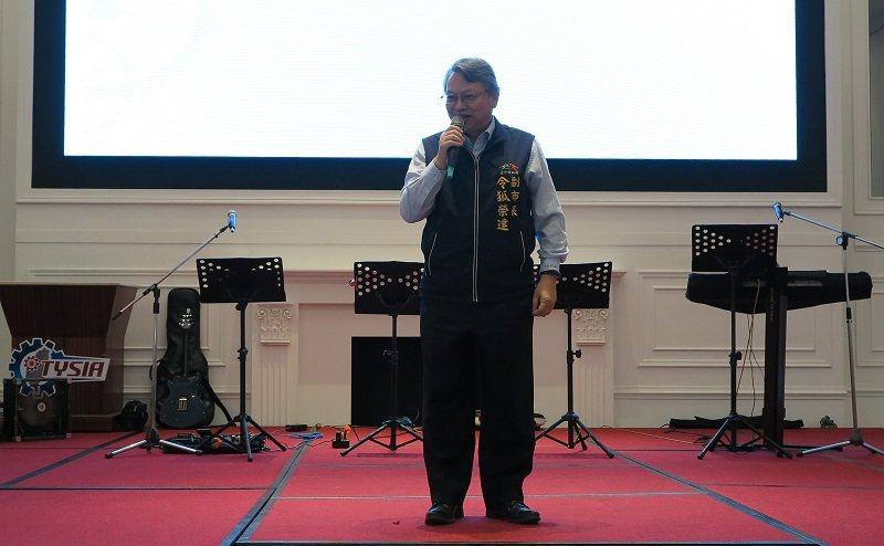 臺中市副市長令狐榮達蒞臨會場。 蔣佳璘/攝影