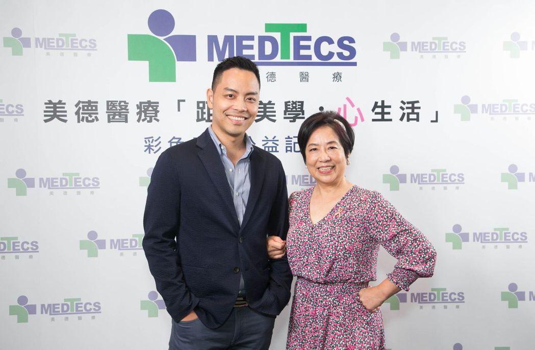 美德醫療公司董事長陳素甜(右)與執行長楊威遠(左)共同出席記者會 美德醫療公司/...