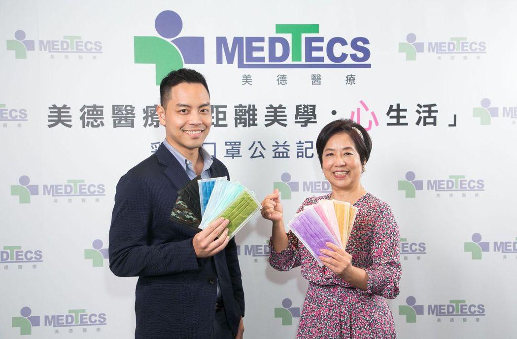 美德醫療公司董事長陳素甜(右)與執行長楊威遠親自展示新推出的彩色口罩 美德醫療公...