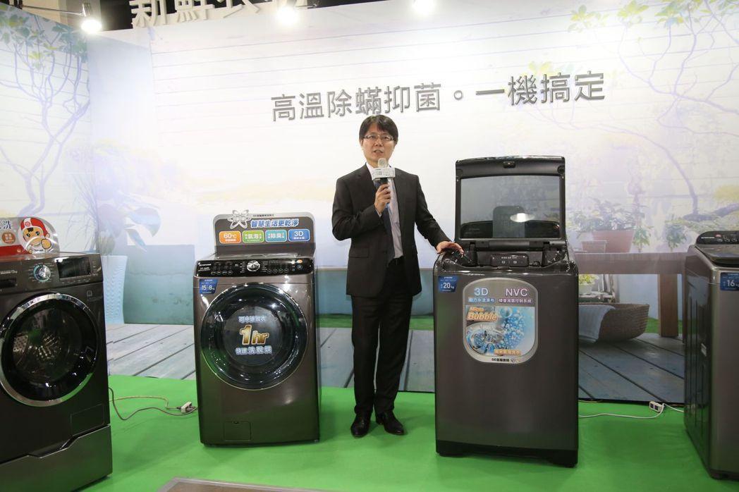 大同綜合訊電董事長彭文傑說明大同洗衣機推出全新洗衣小幫手功能–iDD智慧控制,搭...