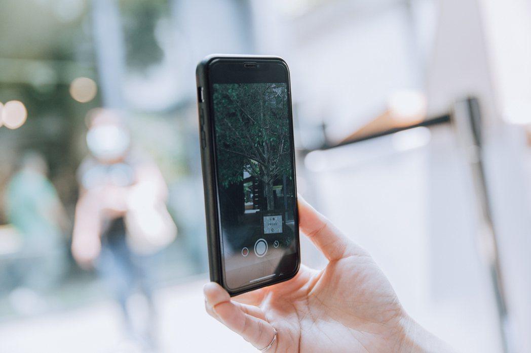 GPE好事交易所AR擴增實境打卡虛擬樹。 好事交易所/提供