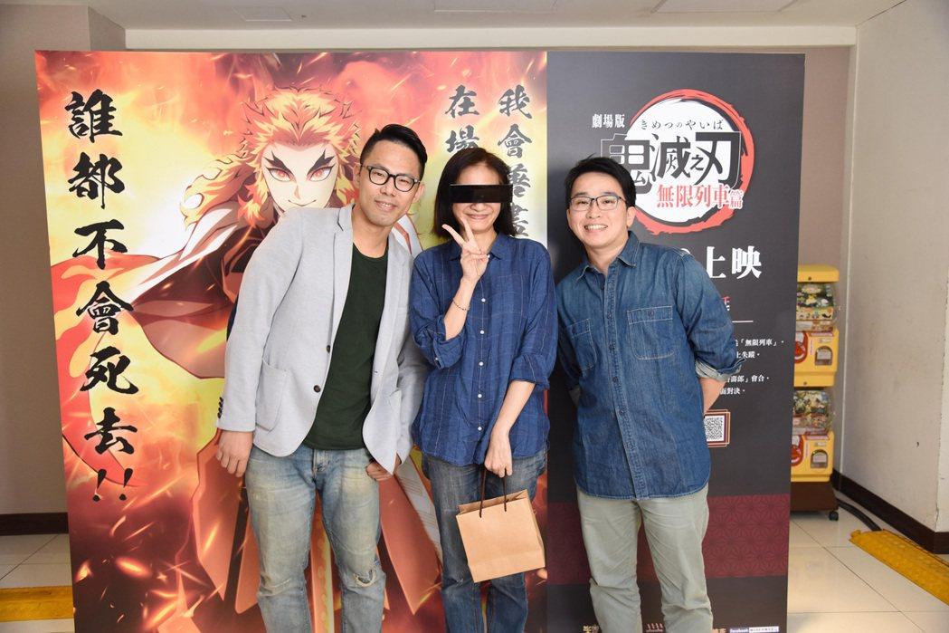 動畫電影「鬼滅之刃劇場版 無限列車篇」30日全台上映,28日先在台北舉辦特映會,