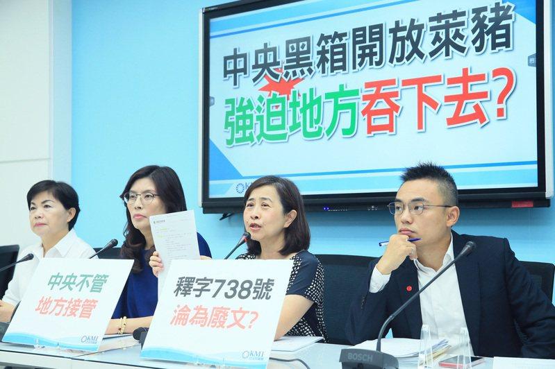 國民黨立委林奕華(右二)、鄭麗文(左二)等人昨天舉行記者會,批評衛福部用一紙公文摧毀地方自治。記者潘俊宏/攝影