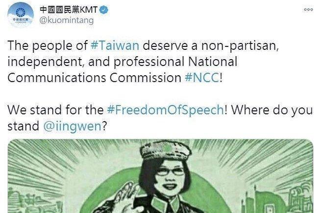 國民黨推特酸蔡圖遭圍剿 李正皓:政治攻防當辦家家酒