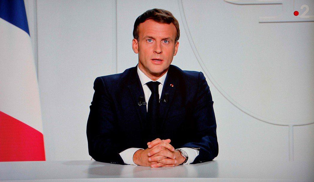 法國總統馬克宏28日宣布,全國自10月30日起封鎖至少一個月。法新社