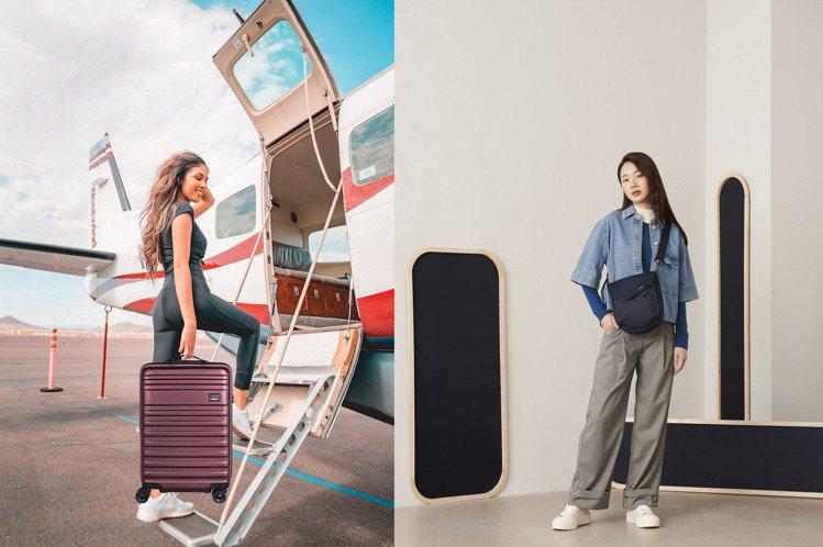 迎接雙11慶典,行李箱袋包品牌,也紛紛祭出新的促銷優惠,讓消費者買到便宜。圖/C...