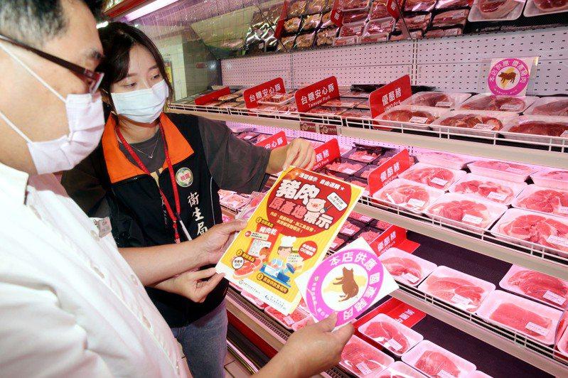 政府決定開放瘦肉精豬肉進口,多個縣市設定萊豬管理自治條例,要求肉品瘦肉精零檢出。圖為桃園市衛生局人員輔導業者標示豬肉來源。圖/聯合報系資料照片