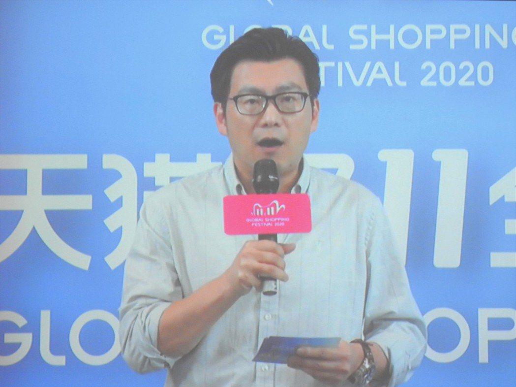 阿里首席市場官董本洪29日透過直播表示,今年的天貓雙11,將有超過25萬個品牌,...