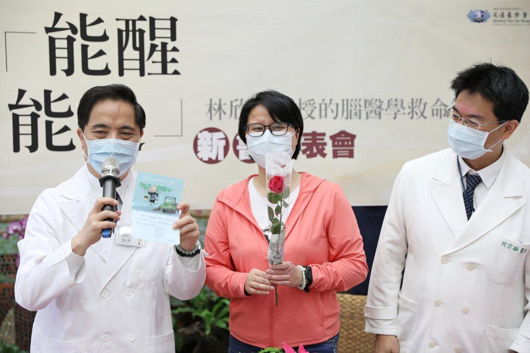 小穎(中)送上感謝卡,感謝慈濟醫院的醫療團隊讓她重獲新生,由院長林欣榮(左)及副...