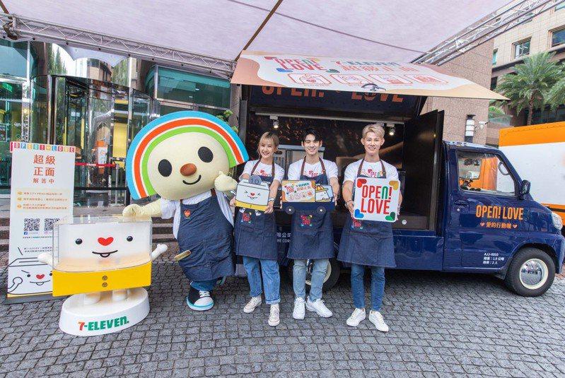 7-ELEVEN「OPEN! LOVE」年度永續品牌連續第2年與CITY PRIMA合作,打造創意公益行動咖啡車「OPEN!LOVE愛的行動咖」。圖/7-ELEVEN提供