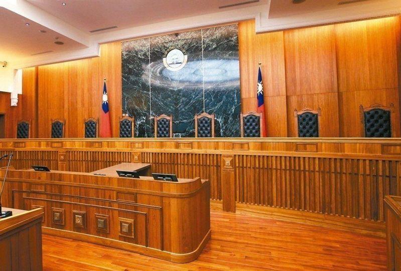 最高法院大法庭。圖/聯合報系資料照片