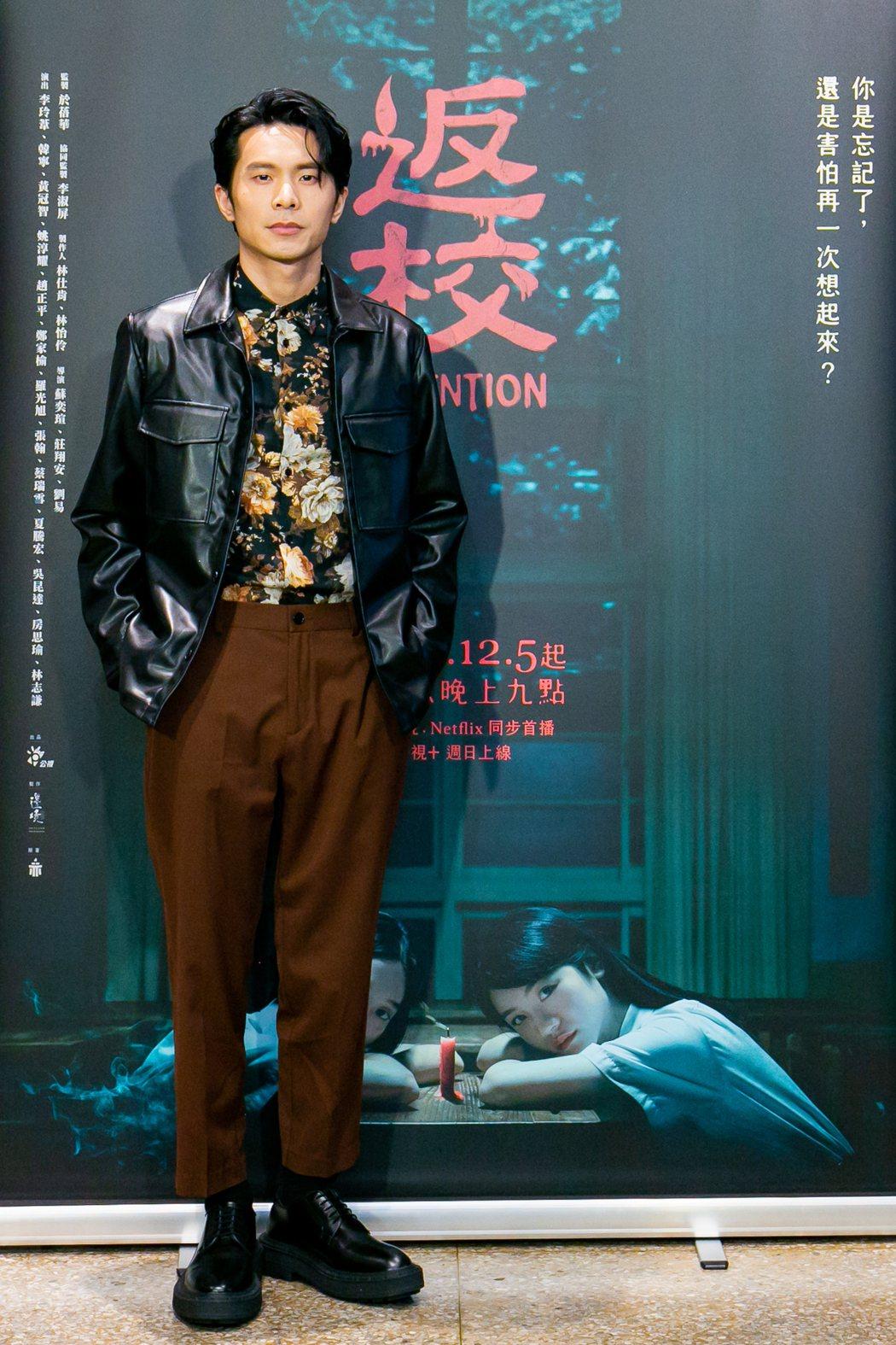 姚淳耀演出「返校」影集爆瘦8公斤。圖/公視提供