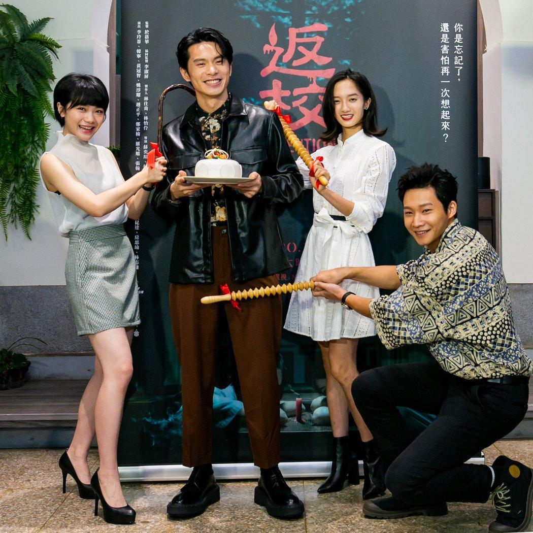 黃冠智(右起)、韓寧、李玲葦(左起)替「返校」中的老師姚淳耀慶生。圖/公視提供