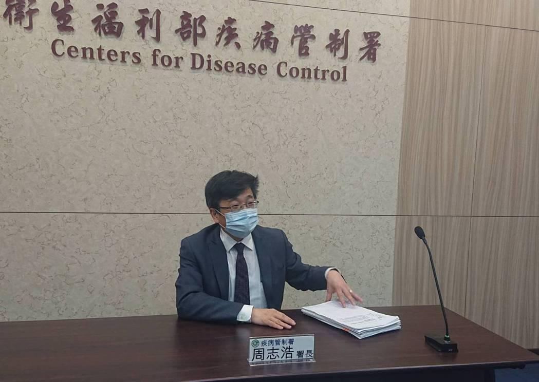 疾管署長周志浩說,2006年流感疫苗開打不久,以色列出現接種賽諾菲疫苗後猝死個案...