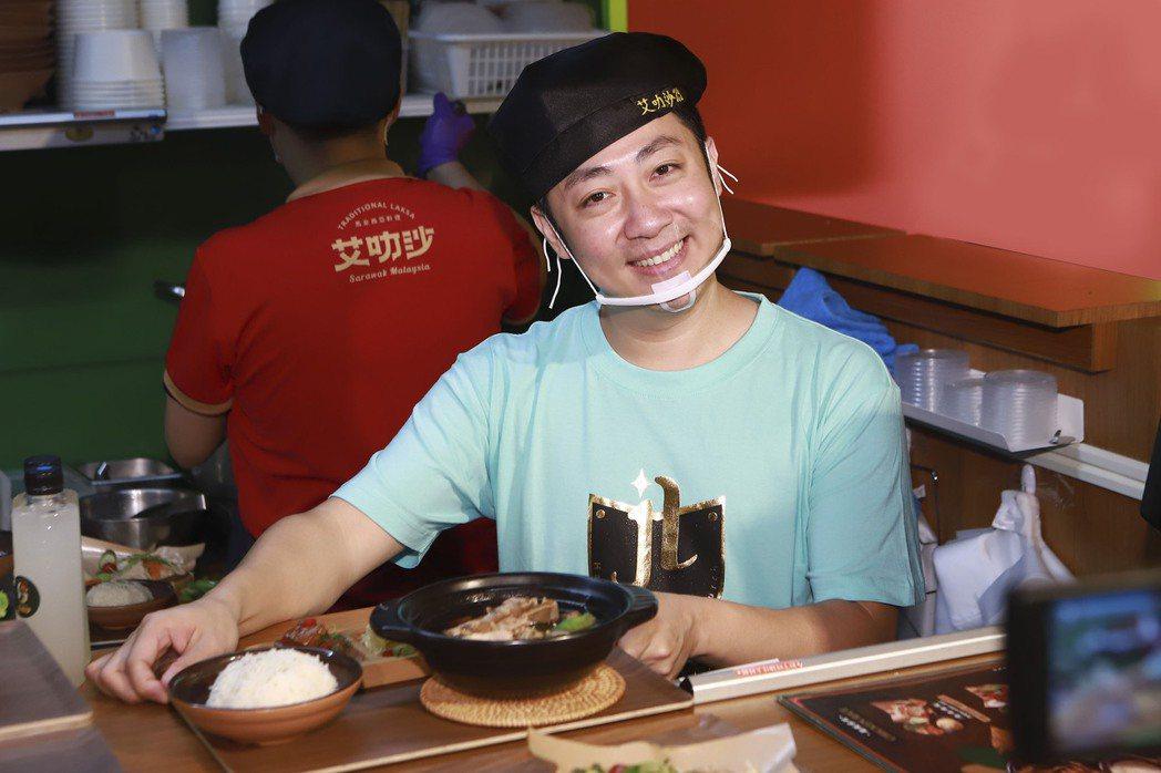 艾成走過疫情低潮,開新店再推馬來西亞美食。圖/民視提供