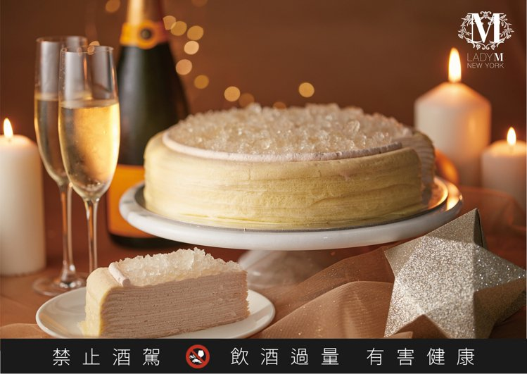 「香檳千層蛋糕」自今年12月起回歸市場,9吋3,800元。圖/Lady M提供