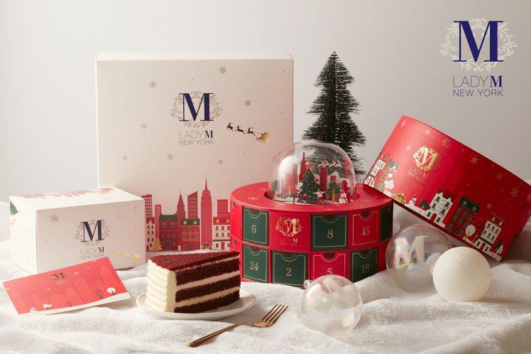 Lady M以美國曼哈頓為靈感,推出「冬季夢幻聖誕禮盒」,每盒2,800元。圖/...