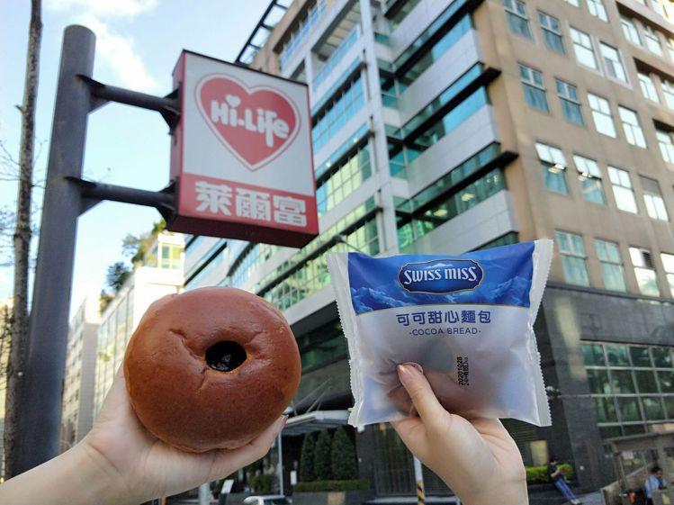 萊爾富推出聯名新品「swiss miss可可甜心麵包」,售價30元。圖/萊爾富提...