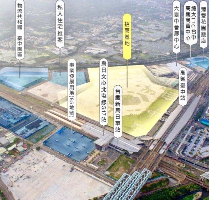 高鐵台中站「超級娛樂購物城」明日將舉辦招商說明會。圖/翻拍交通部鐡道局網站