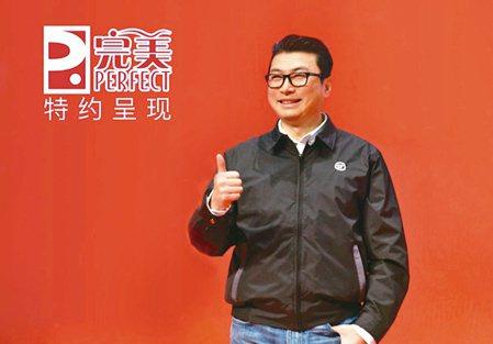 李嘉誠投資失利資產縮水,順豐創辦人王衛搶下香港首富寶座。 本報系資料庫