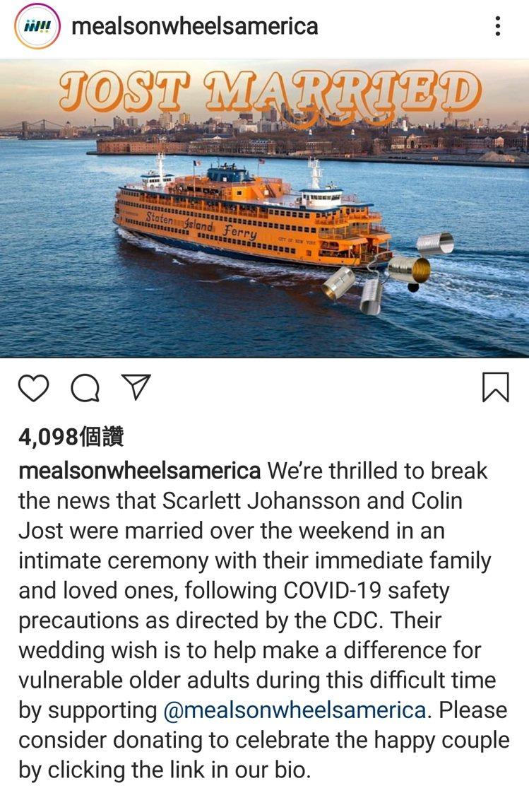 思嘉莉約翰森與柯林佑斯特結婚喜訊,透過公益團體宣告。 圖/擷自IG