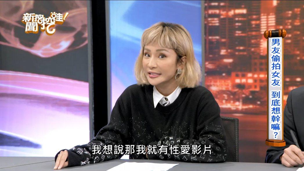梁云菲曾經有一任男友趁她喝醉偷拍性愛影片。 圖/擷自youtube
