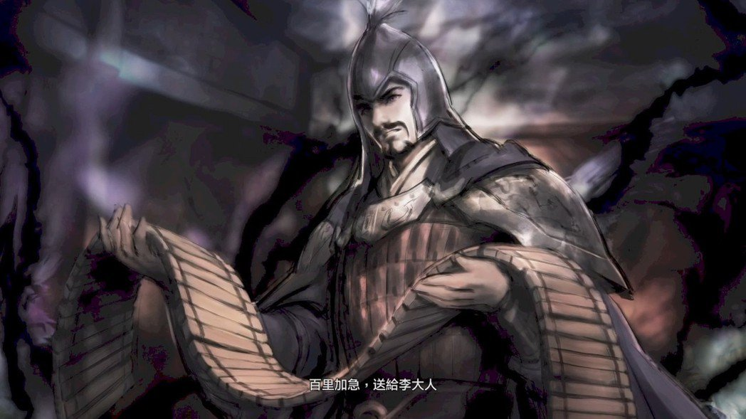 軒轅劍系列向來被許多玩家所推崇的水墨風格,本次應用在過場的動畫上,演出同樣優美。