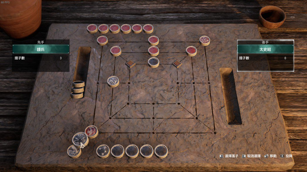 小遊戲「涿鹿棋」看似簡單,但要贏其實也有些不容易。