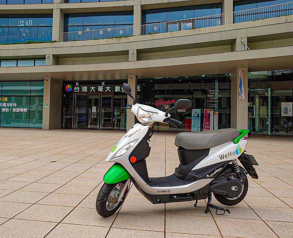 WeMo Scooter在信義商圈核心佈局的特約停車場,包含臺北文創大樓收費停車...