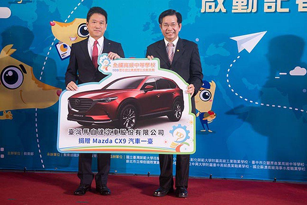 台灣馬自達近年來透過捐贈超過40部車輛予學校、職能訓練及車輛研究相關單位,協助產...