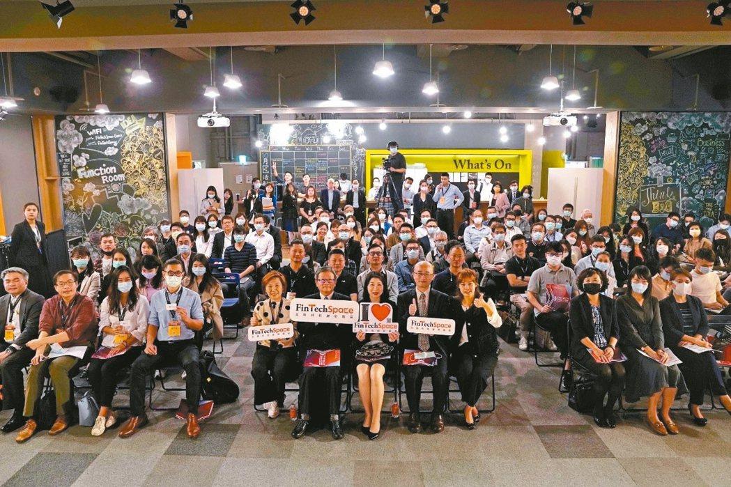 FinTech Taipei新創DEMO DAY暨媒合會於金融科技創新園區舉辦,...
