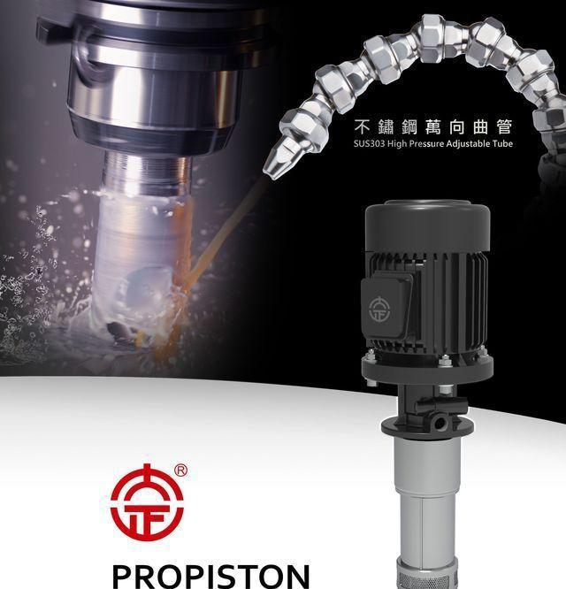 大正油壓機械公司專業製造柱塞式幫浦及液壓閥等油壓零件。 大正/提供