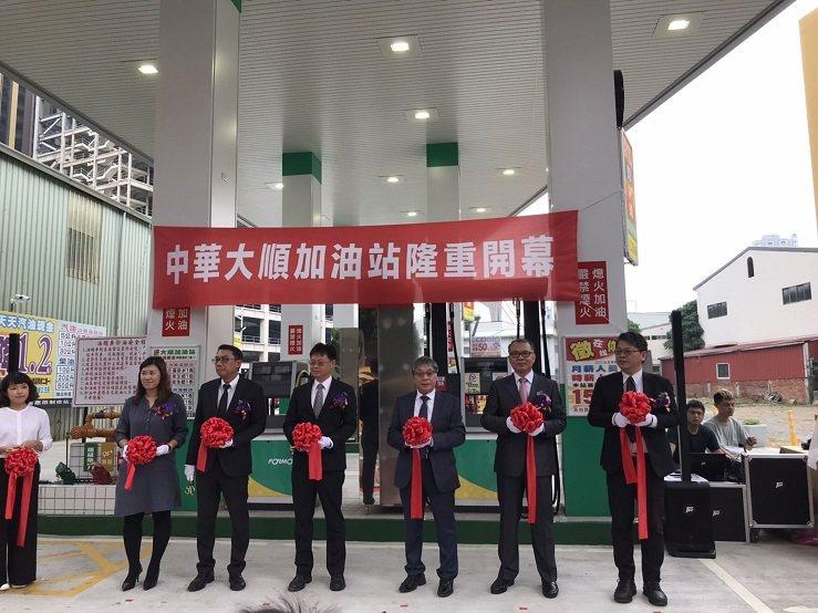 台塑攜手北基在高雄市區插旗加油站 10月30日舉辦開幕剪綵活動。 台塑石油/提供