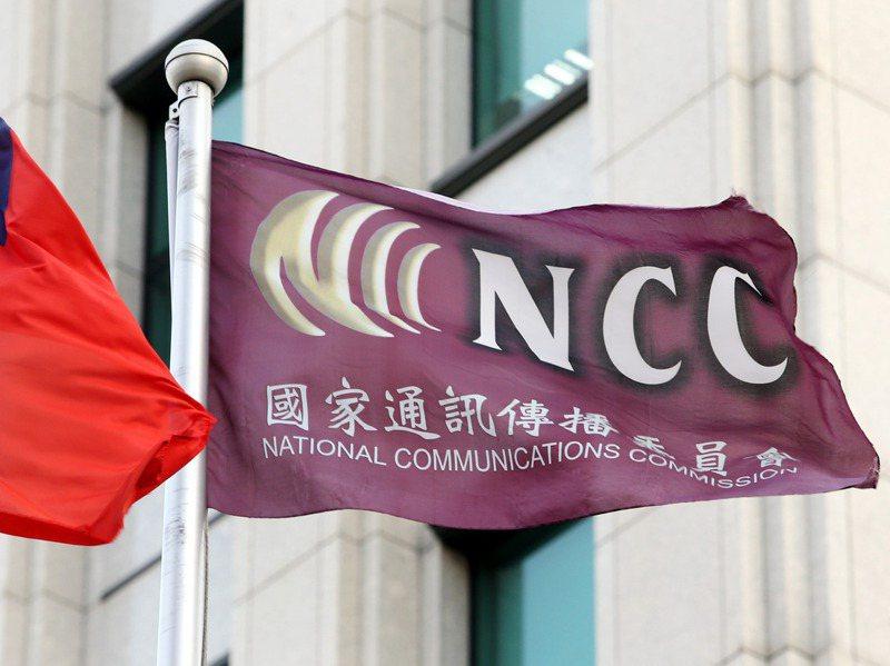 中天換照面臨困難引發輿論質疑,學者認為,NCC拿著已過時的無線電視台的概念審查衛星電視台,應該予以放鬆。圖/聯合報系資料照片