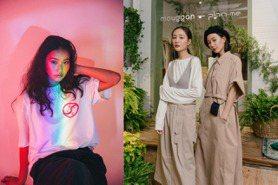 陳冠希親自操刀聯名潮裝、plain-me首度跨界女裝品牌