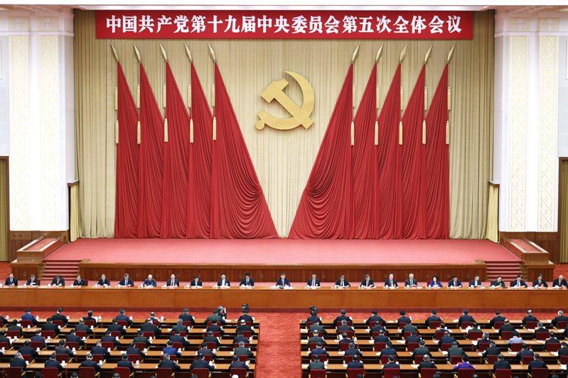中共19屆5中全會29日在北京結束,提出第十四個五年規劃和2035年遠景目標。新華網
