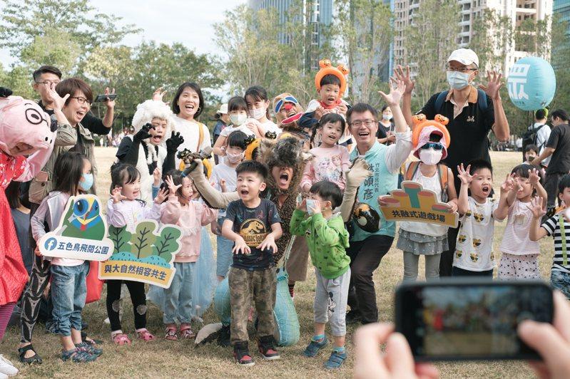 新竹縣府希望在竹北打造多座共融式公園,以提供民眾更好的休閒環境。圖/縣府提供
