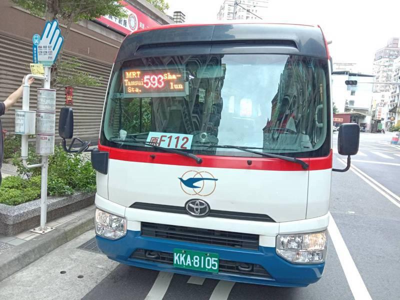 淡水F112新巴士11月起轉型市區公車593,開始收費。圖/交通局提供