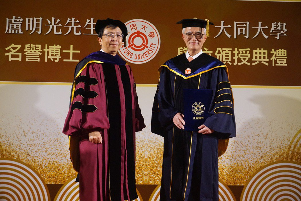 大同大學校長何明果頒授名譽博士學位予盧明光(大同大學/提供)