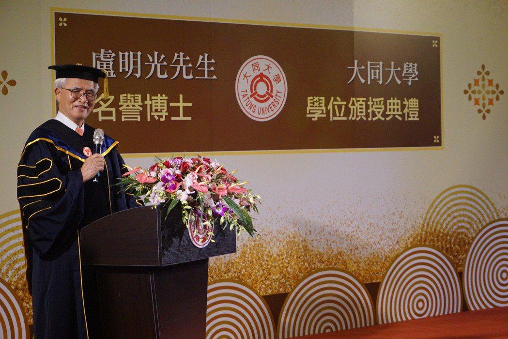 盧明光以「感恩的人生」為題發表演說(大同大學/提供)