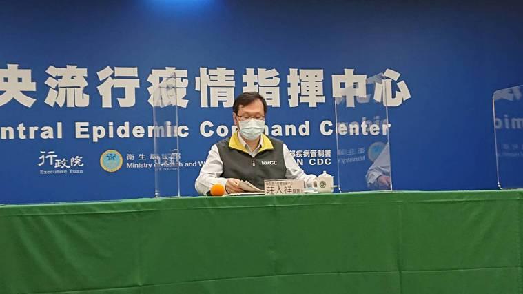 莊人祥表示,這三例接種後死亡個案都比較像是本身就有的疾病病程,研判與流感接種關聯...