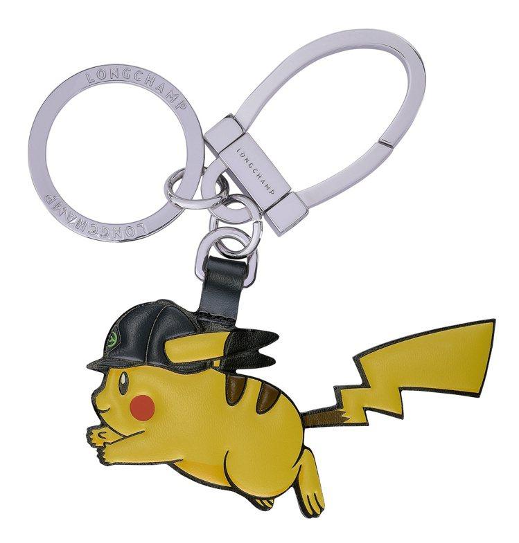 LONGCHAMP x Pokémon馬術騎士帽鑰匙圈,4,100元。圖/LON...