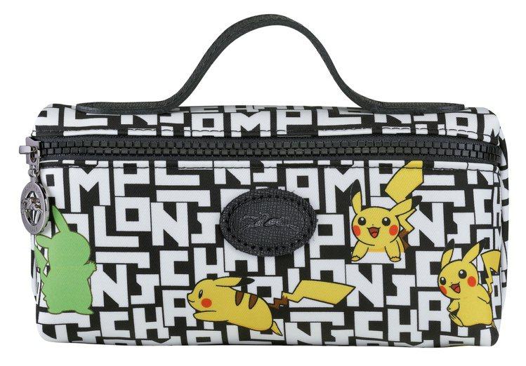 LONGCHAMP x Pokémon Le Pliage化妝箱,3,200元。...