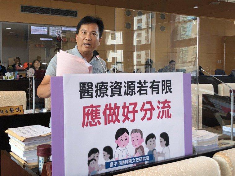 台中市議員陳文政建議,施打疫苗措施應有分流措施與優先順序,圖/陳文政提供