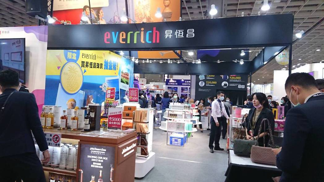 全台最大免稅商昇恆昌今年不只是參加「2020 ITF台北國際旅展」在旅展現場賣起...