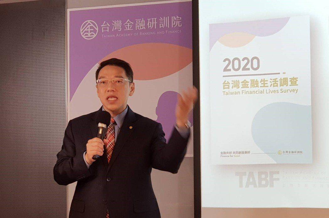 金融研訓院院長黃崇哲今公布「2020台灣金融生活調查」。記者戴瑞瑤/攝影。